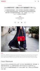 2010 - It Bag - Vogue Hong Kong - voguehk.com - 2019 07 19 - Alexandra Lapp - found on https://www.voguehk.com/zh/article/2010s-it-bag-classics/