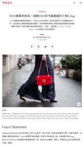 2010 - It Bag - Vogue Hong Kong - voguehk.com - 2019 07 19 - Alexandra Lapp - found on https://www.voguehk.com/zh/article/2010s-it-bag-classics/