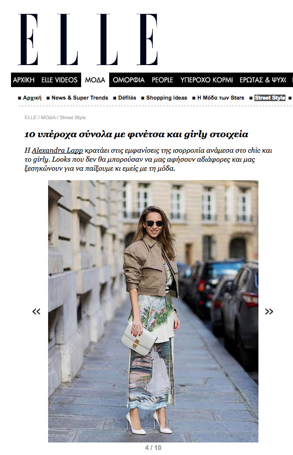 http://www.elle.gr/article.asp?catid=24204&subid=2&pubid=130888582&imgid=107574041&page2=1#selectedimg