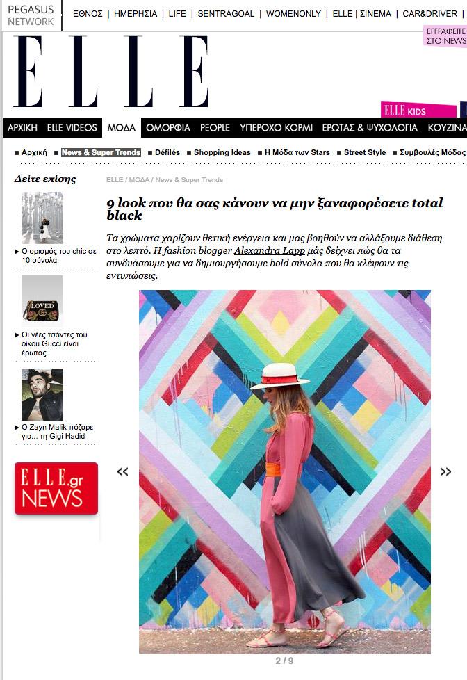 ELLE Greece - Alexandra Lapp - found on http://www.elle.gr/article.asp?catid=24199&subid=2&pubid=130800289
