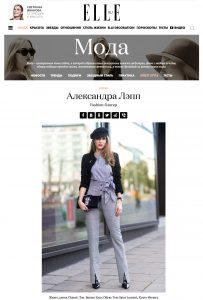 ELLE Russia - 2017 09 - Alexandra Lapp - found on http://www.elle.ru/moda/street_style/alexandra_lapp7/