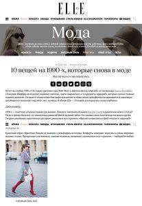 ELLE Russia - 2018 04 06 - Alexandra Lapp