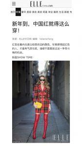 ELLE china - 2018 01 - Alexandra Lapp - found on http://m.ellechina.com/fashion-274864.shtml