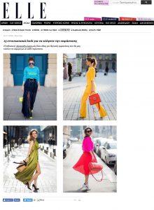 ELLE Greece - 2018 04 - Alexandra Lapp - found on http://www.elle.gr/street_style/arthro/15_entyposiaka_look_gia_na_klepsete_tin_parastasi-130976939/?imgid=107674987#selectedimg