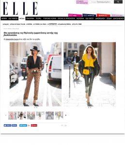 ELLE Greece - 2018 - Alexandra Lapp - found on http://www.elle.gr/street_style/arthro/tha_agapiseis_tis_thilykes_emfaniseis_autis_tis_fashionista-130991011/?imgid=107705184#selectedimg