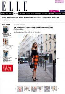 ELLE Greece - 2018 - Alexandra Lapp - found on http://www.elle.gr/street_style/arthro/tha_agapiseis_tis_thilykes_emfaniseis_autis_tis_fashionista-130991011/?imgid=107705185#selectedimg