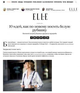ELLE-ru - 2018 03 20 - Alexandra Lapp - found on https://www.elle.ru/moda/fashion-blog/chto-pokupat-v-ekonike-obuv-i-aksessuaryi-na-vesnu-i-leto/