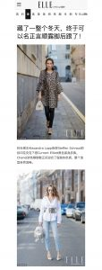 ELLEchina-com - 2018 03 - Alexandra Lapp - found on http://m.ellechina.com/luxury-278520.shtml