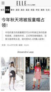 ELLEchina com - 2018 08 - Alexandra Lapp - found on http://m.ellechina.com/fashion-287485.shtml