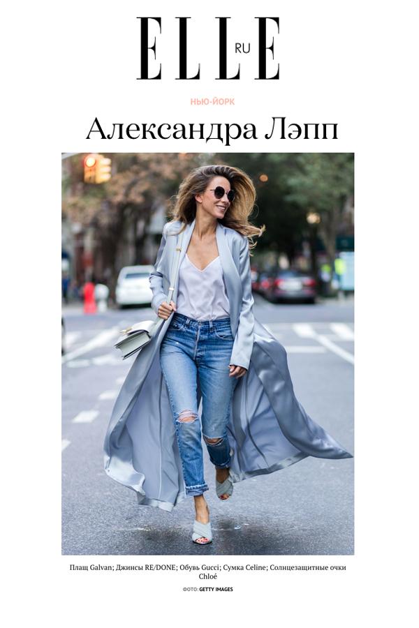 Alexandra Lapp Street Style at Paris Fashion Week 2016 - Found on Elle Online