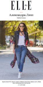 Alexandra Lapp Street Style at Paris Fashion Week 2016 - Found on http://www.elle.ru/