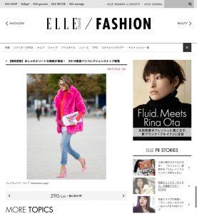 Fashion elle co jp - 2017 10 - Alexandra Lapp - found on http://www.elle.co.jp/fashion/pick/PFW-18SS-off-runway-snap17_0927/(detail)/289