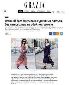 Grazia russia - 2017 08 - Alexandra Lapp - found on https://graziamagazine.ru/fashion/osenniy-bal-10-stilnyh-dlinnyh-platev-bez-kotoryh-vam-ne-oboytis-osenyu/