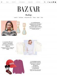 Harpers Bazaar - bazaar.ru - 2018 12 22 - Alexandra Lapp - found on https://bazaar.ru/fashion/vybor/