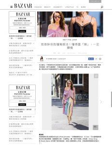 Harpersbazaar HK - Fashion Get the Look - 2017 08 - Alexandra Lapp - found on https://www.harpersbazaar.com.hk/fashion/get-the-look/show-off-your-shoulder-to-look-slimmer