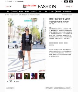 Marie Claire - China - 2017 05 - Alexandra Lapp - found on http://www.mcchina.com/fashion/celeb/20170511-pic-78918.shtml#pic=4