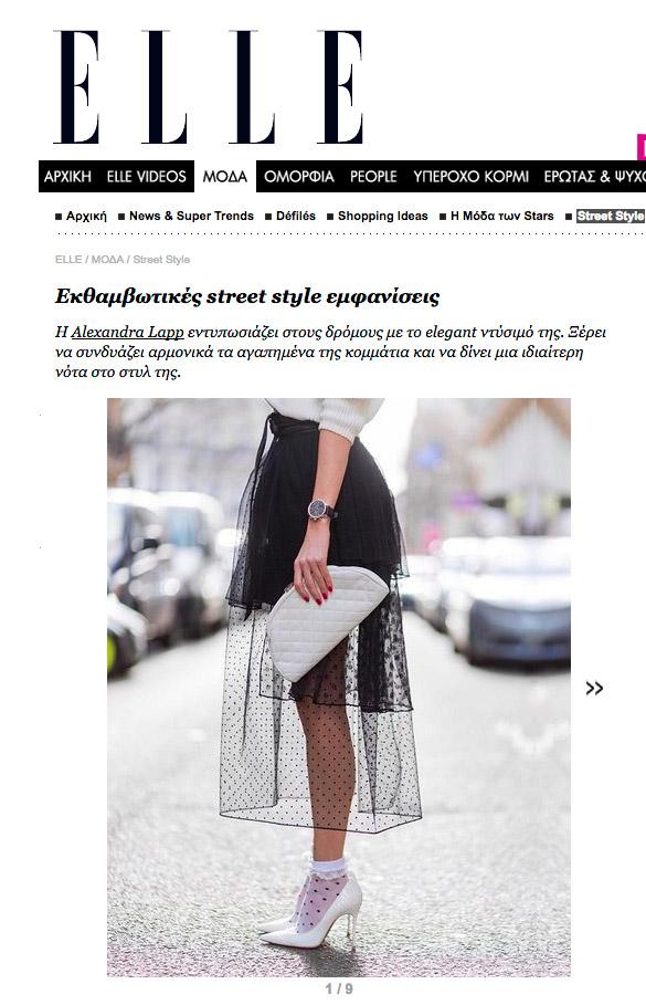 Street Style - ELLE Greece - 2017-03 - Alexandra-Lapp - found on Street Style - ELLE Greece - 2017-03 - Alexandra-Lapp - found on http://www.elle.gr/article.asp?catid=24204&subid=2&pubid=130855781&imgid=107532552#selectedimg