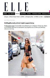 Street Style - ELLE Greece - 2017-03 - Alexandra-Lapp - found on http://www.elle.gr/article.asp?catid=24204&subid=2&pubid=130855781&imgid=107532555#selectedimg