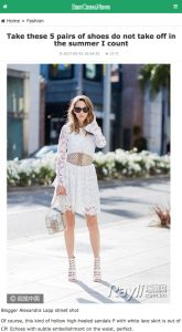Take these 5 pairs of shoes do not take off in the summer I count - bestChinaNews - 2017 05 - Alexandra Lapp - found on http://www.bestchinanews.com/Fashion/13825.html