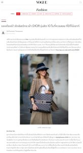 VOGUE - vogue.co.th - 2019 12 - Alexandra Lapp - found on https://www.vogue.co.th/fashion/article/dior10bagsmusthave