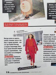 Cosmopolitan Russia - 2017 09 page 18 - Alexandra Lapp