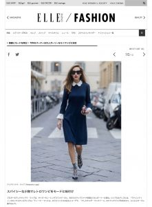 ELLE co jp - 2017-11-7 - Alexandra Lapp - found on http://www.elle.co.jp/fashion/celeb/minidress_stylespy17_1107/AlexandraLapp