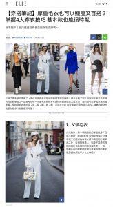 elle.com.tw - 2018 12 29 - Alexandra Lapp - found on https://www.elle.com/tw/fashion/street-snap/g25688171/sweater-trend-2018/?_gl=1*1gvp5c6*_ga*YW1wLXNWamx2Q1dDOHQ2YUdqVlBkOXZ4T3N4VGVFMmVwSmplek5lQ2ltVFB1RUUwT2xLb2lEUk82OWZFSmd2cm1DczQ.