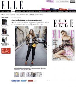 ELLE Greece - 2018 01 - Alexandra Lapp - found on http://www.elle.gr/street_style/arthro/oi_pio_stylish_emfaniseis_pou_mas_empneoun-130967149/?imgid=107657967#selectedimg