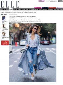 ELLE Greece - 2018 02 - Alexandra Lapp - found on http://www.elle.gr/street_style/arthro/h_blogger_pou_apogeionei_to_styl_se_kathe_tis_emfanisi-130972556/