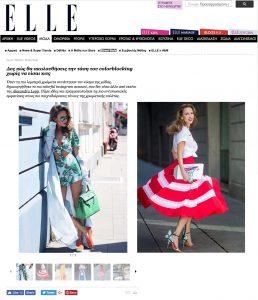 ELLE Greece - 2018 06 - Alexandra Lapp - found on http://www.elle.gr/street_style/arthro/des_pos_tha_akolouthiseis_tin_tasi_tou_colorblocking_xoris_na_eisai_kits-130983493/?imgid=107688384#selectedimg