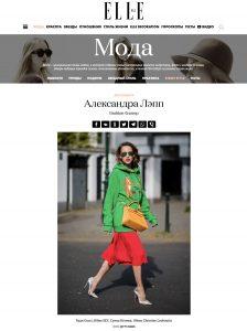 ELLE Russia online - 2018 05 - Alexandra Lapp - found on https://www.elle.ru/moda/street_style/alexandra_lapp11/