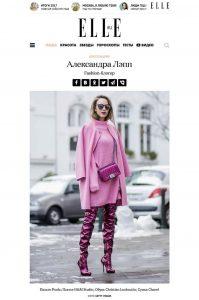 ELLE Russia - 2017-12 - Alexandra Lapp - found on https://www.elle.ru/moda/street_style/alexandra_lapp10/