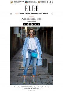 elle russia - 2017-12 - Alexandra Lapp - found on https://www.elle.ru/moda/street_style/alexandra_lapp9/