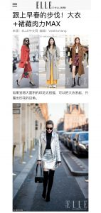 ELLE China com - 2018 03 - Alexandra Lapp - found on http://m.ellechina.com/fashion-278113.shtml