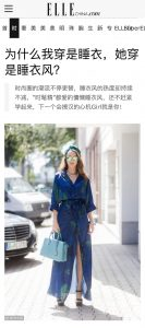 ELLE China com - 2018 07 - Alexandra Lapp - found on http://m.ellechina.com/fashion-284494.shtml