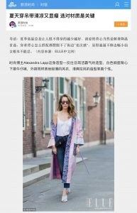 fashion-sina-cn - 2018 07 26 - Alexandra Lapp - found on https://fashion.sina.cn/s/tr/2018-08-11/detail-ihfvkitw9403839.d.html?from=wap