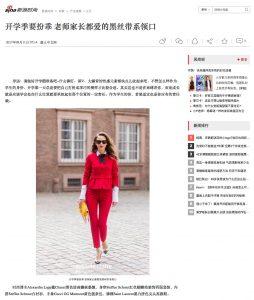 fashion sina com - 2017 09 - Alexandra Lapp - found on http://fashion.sina.com.cn/s/in/2017-09-11/0714/doc-ifykusey4605754.shtml
