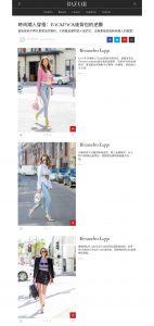 harpersbazaar TW - 2017 08 - Alexandra Lapp - found on http://www.harpersbazaar.com.tw/fashion/personalstyle/news/g1326/fashion-backpack-street-style/?
