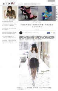harpersbazaar.com.hk - 2018 12 26 - Alexandra Lapp - found on https://www.harpersbazaar.com.hk/fashion/get-the-look/heels-with-socks