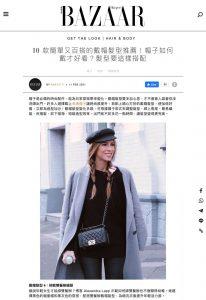 harpersbazaar.com.hk - 2021 02 11 - Alexandra Lapp - found on https://www.harpersbazaar.com.hk/beauty/hairstyles-for-hat