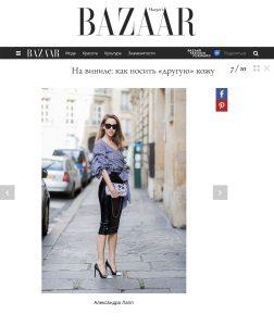 Harpers BAZAAR com ua - 2017 08 15 - Alexandra Lapp - found on https://harpersbazaar.com.ua/fashion/trend/na-vinile-kak-nosit-druguyu-kozhu/gallery/?ph=7