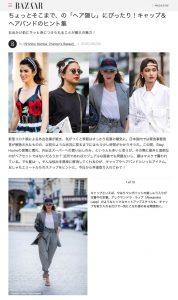 harpersbazaar.com/jp - 2020 06 02 - Alexandra Lapp - found on https://www.harpersbazaar.com/jp/fashion/how-to-wear/g32680312/baseball-caps-hairbands-200602-hb/