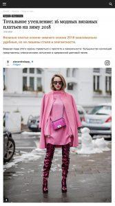 just-lady me - 2018 01 27 - Alexandra Lapp - found on https://just-lady.me/krasota/moda-i-stil/69310-04