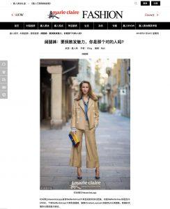 marie claire china com - 2018 01 04 - Alexandra Lapp - found on http://www.mcchina.com/fashion/trend/20180104-83667.shtml