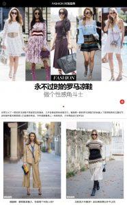 marie claire china com - 2018 01 - Alexandra Lapp - found on http://m.mcchina.com/fashion
