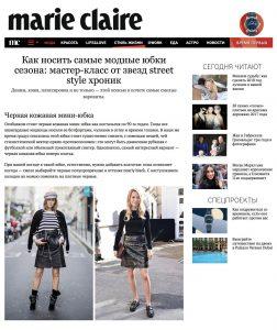 marieclaire russia - 2017-11 - Alexandra Lapp-1 - found on http://www.marieclaire.ru/moda/kak-nosit-samyie-modnyie-yubki-sezona-master-klass-ot-zvezd-street-style-hronik/