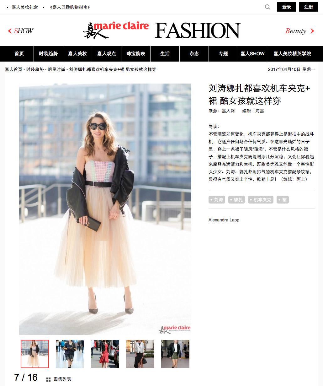 Mcchina - Marie Claire - 2017 04 - Alexandra Lapp - found on http://www.mcchina.com/fashion/celeb/20170410-pic-78263.shtml#pic=7