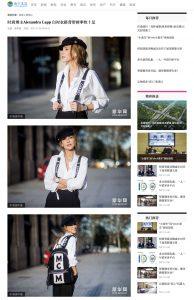 nanning gxorg com - 2017-11-29 - Alexandra Lapp - found on http://nanning.gxorg.com/20171129/2963.html