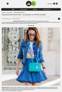 newberry - 2017 06 - Alexandra Lapp - found on http://newberry.ru/lifestyle/editors-choice-newberry/denim-skirt-20-examples-on-fashion-bloggers.html