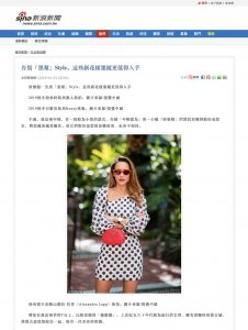 news.sina.com.tw - 2019 01 23 - Alexandra Lapp - found on https://news.sina.com.tw/article/20190123/29813126.html